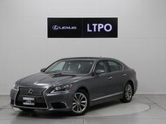 LSLS600h バージョンL 本革シート ワンオーナー車