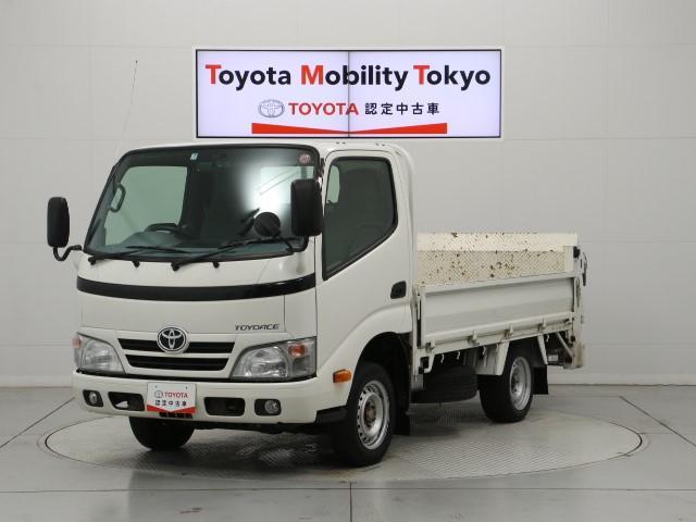 トヨタ トヨエース ジャストロー 660kgパワーリフト付き 最大積載量950kg エアコン ETC PW