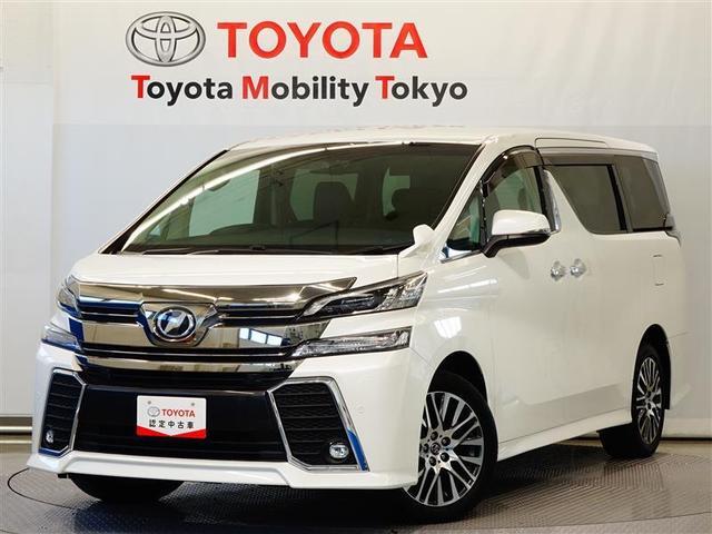 トヨタ 3.5ZA Gエディション