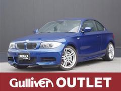 BMW1シリーズ クーペ 革シート HDDナビ パワーシート