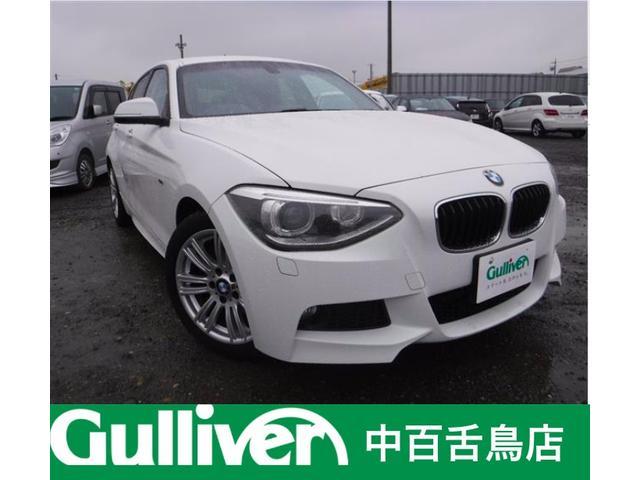 BMW 1シリーズ Mスポーツ HDDナビ バックカメラ ETC