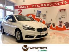 BMW2シリーズ アクティブツアラー ラグジュアリー
