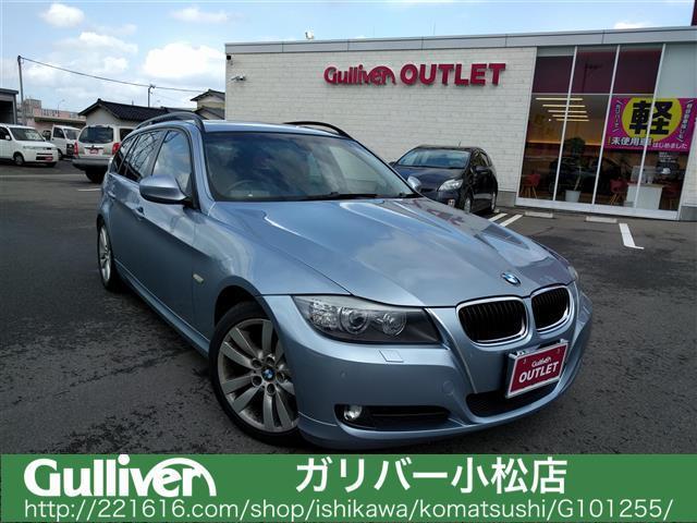 BMW 3シリーズ 3シリーズ ツーリング ハイラインパッケージ ...