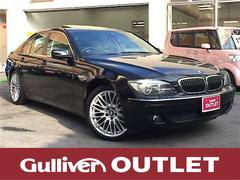 BMW7シリーズ サンルーフ ワンオーナー 革シート DVDナビ