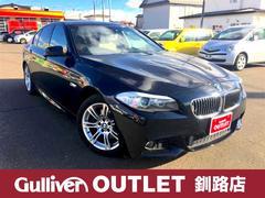 BMW523i Mスポーツパッケージ 本革 シートヒーター 純ナビ