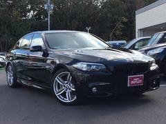 BMW5シリーズ Mスポーツ ザ・ピーク