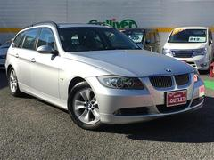 BMW3シリーズ ツーリング ハイライン サンルーフ 革シート