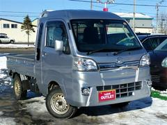 ハイゼットトラックジャンボ 三方開 4WD ワンオーナー HID キーレス