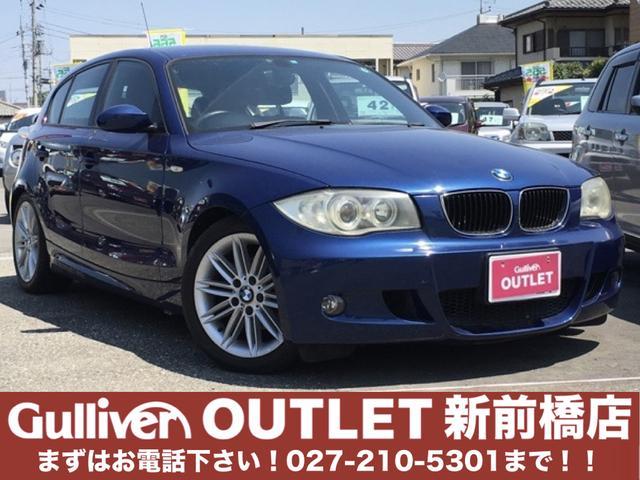 BMW 1シリーズ 1シリーズ Mスポーツパッケージ スマートキー...
