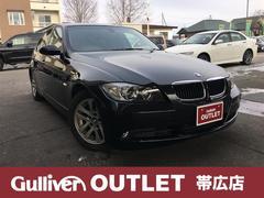 BMW3シリーズ 電動シート ETC HID スマートキー CD