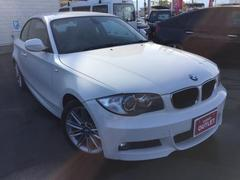 BMW1シリーズ Mスポーツパッケージ