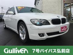 BMWBMW 740i 本革シート サンルーフ ナビ地デジ