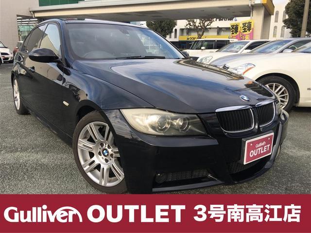 BMW 320i Mスポーツ  社外HDDナビ 純正17インチアルミ