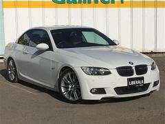 BMW3シリーズ カブリオレ Mスポーツパッケージ HDDナビ