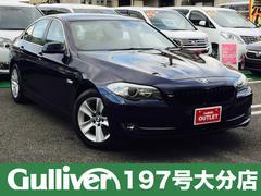 BMW5シリーズ サンルーフ 革シート HDDナビ フルセグ CD