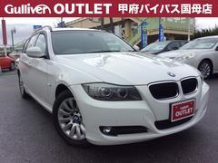 BMW3シリーズ ツーリング HDDナビ スマートキー ETC