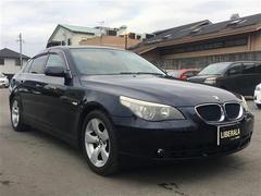 BMW5シリーズ ハイライン サンルーフ 本革シート ETC