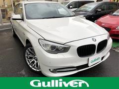 BMW5シリーズ グランツーリスモ サンルーフ 本革シート ETC