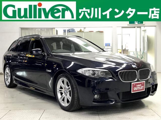 BMW 5シリーズ ツーリング Mスポーツ ナビ フルセグ クルコン