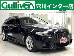 BMW5シリーズ ツーリング Mスポーツ ナビ フルセグ クルコン