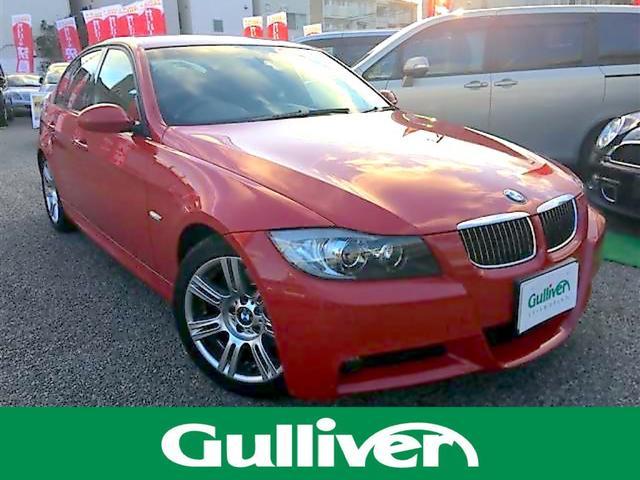 BMW 3シリーズ Mスポーツ 本革シート ワンオーナー