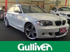 BMW1シリーズ Mスポーツ サンルーフ 本革シート HDDナビ