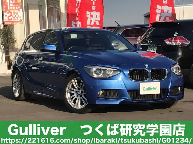 BMW 1シリーズ Mスポーツ HDDナビ ETC HIDライト