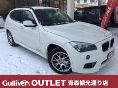 BMW X1xDrive 20i Mスポーツ 4WD HDDナビ