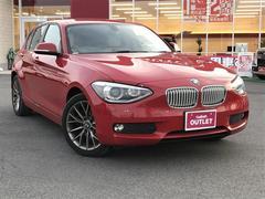 BMW1シリーズ ファッショニスタ 革シート スマートキー HID