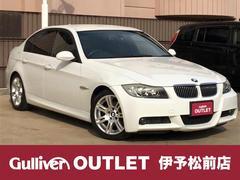 BMW3シリーズ Mスポーツ HID ETC パワーシート