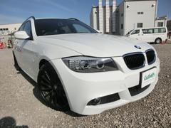 BMW3シリーズ ツーリング Mスポーツ HDDナビ ETC
