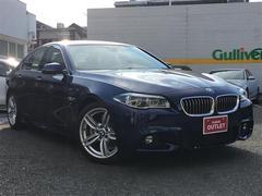 BMW5シリーズ セレブレーションエディション バロン