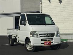 アクティトラックスーパーDX エアコン パワステ