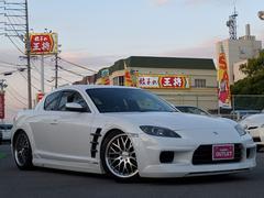 RX−8タイプ E 本革シート 車高調 ETC HID DVDナビ