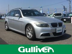 BMW3シリーズ ツーリング Mスポーツパッケージ サンルーフ