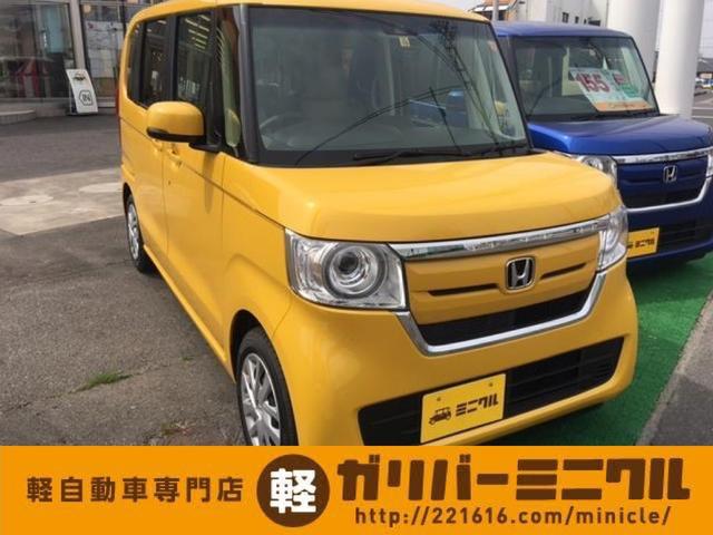 ホンダ G EX ホンダセンシング