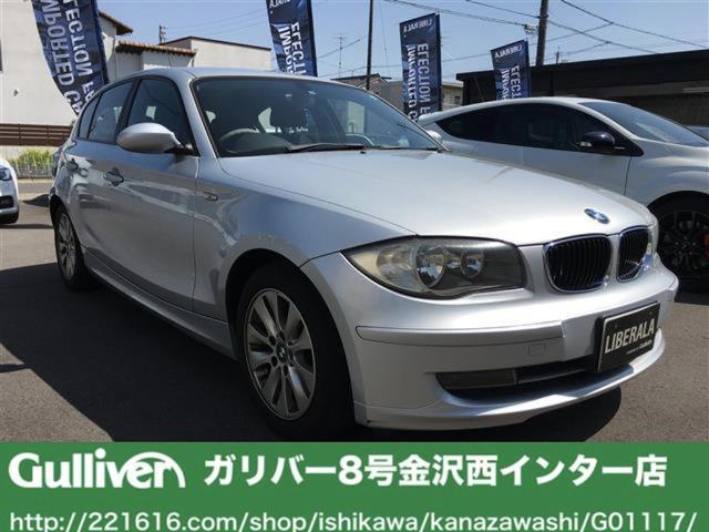 BMW 1シリーズ 1シリーズ (検30.9)