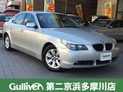 BMW5シリーズ ハイライン ワンオーナー