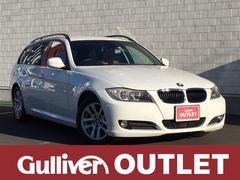 BMW3シリーズ ツーリング 本革シート HDDナビ パワーシート