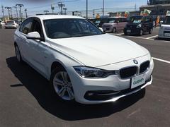 BMW3シリーズ スポーツ