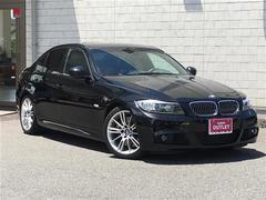 BMW3シリーズ Mスポーツパッケージ