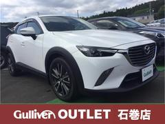 CX−3XD ツーリング 6MT本革シート 純正ナビ・TV