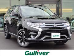 アウトランダーPHEV G Limited Edition