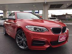 BMW2シリーズ クーペ 本革シート サンルーフ 純正メーカーナビ