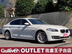 BMW5シリーズ ラグジュアリー