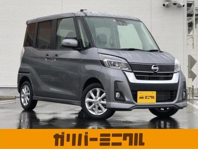 日産 ハイウェイスター Xターボ 4WD・純正メモリーナビ