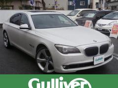 BMW7シリーズ アニバーサリーエディション