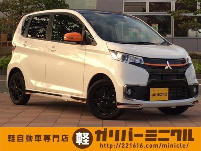 三菱 アクティブギア/シートヒーター/アラウンドビューモニター