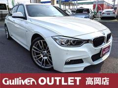BMW3シリーズ 3 Mスポーツ 純正ナビ バックカメラ クルコン