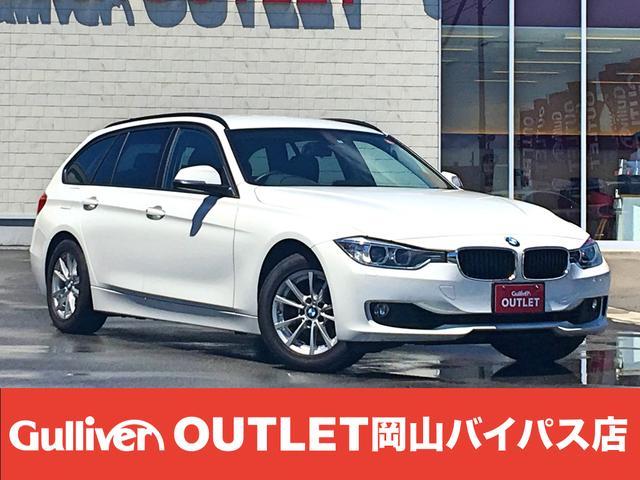 BMW 3シリーズ ツーリング 純正ナビ バックカメラ パワーシート